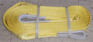 "Picture of Nylon Tow Strap - 2""x30'"